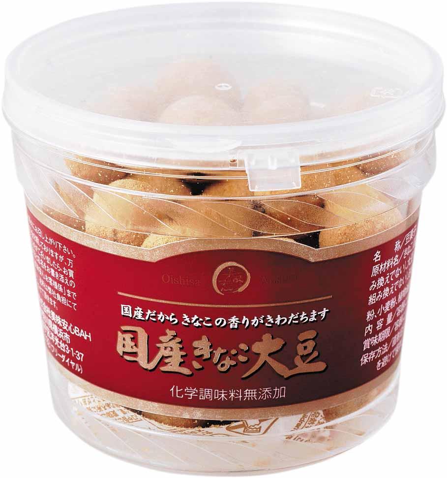 8月の太鼓判!美味安心 こんがりカシューナッツ