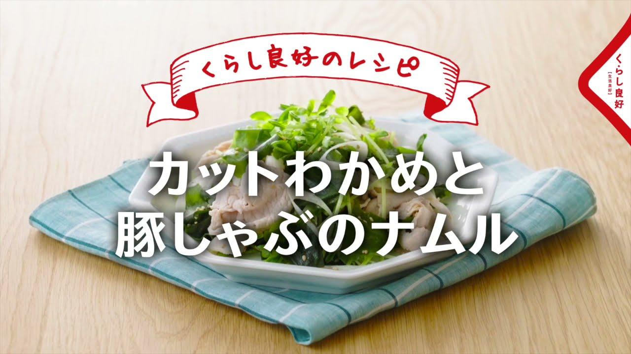 うなぎの土鍋炊き込みご飯