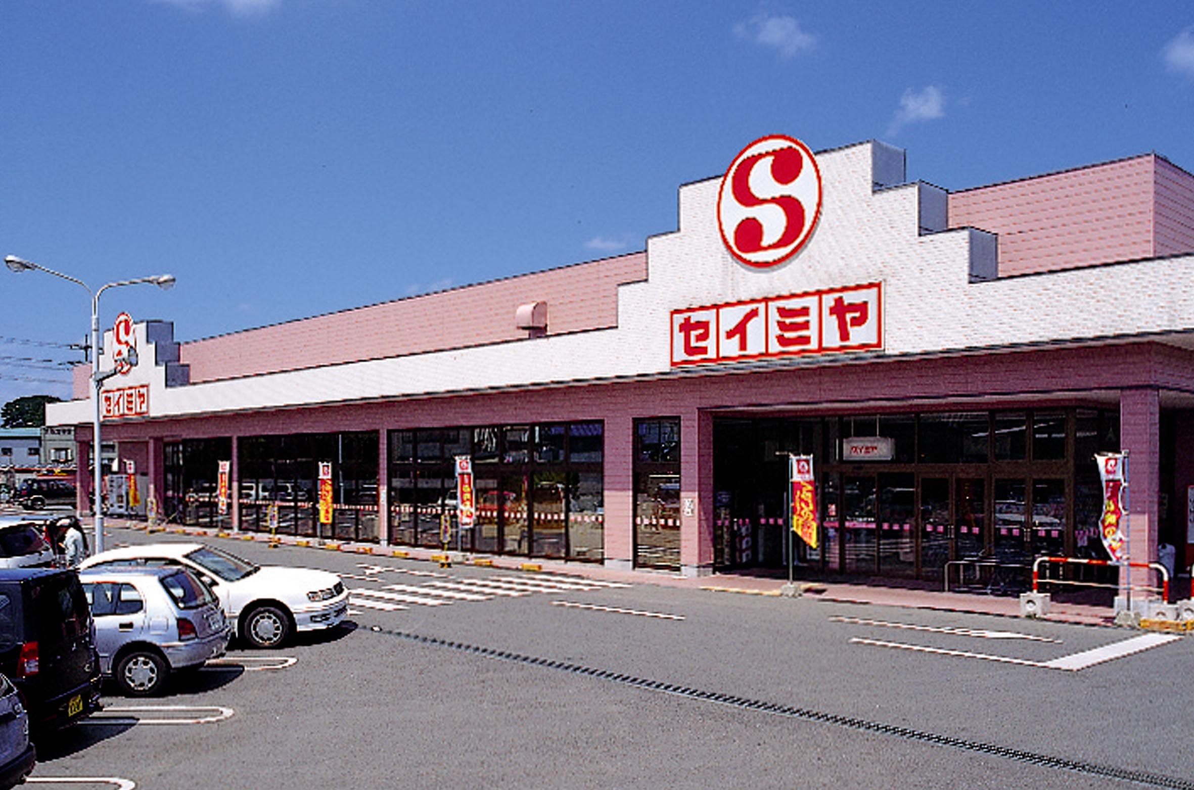 sawara_makino.jpg