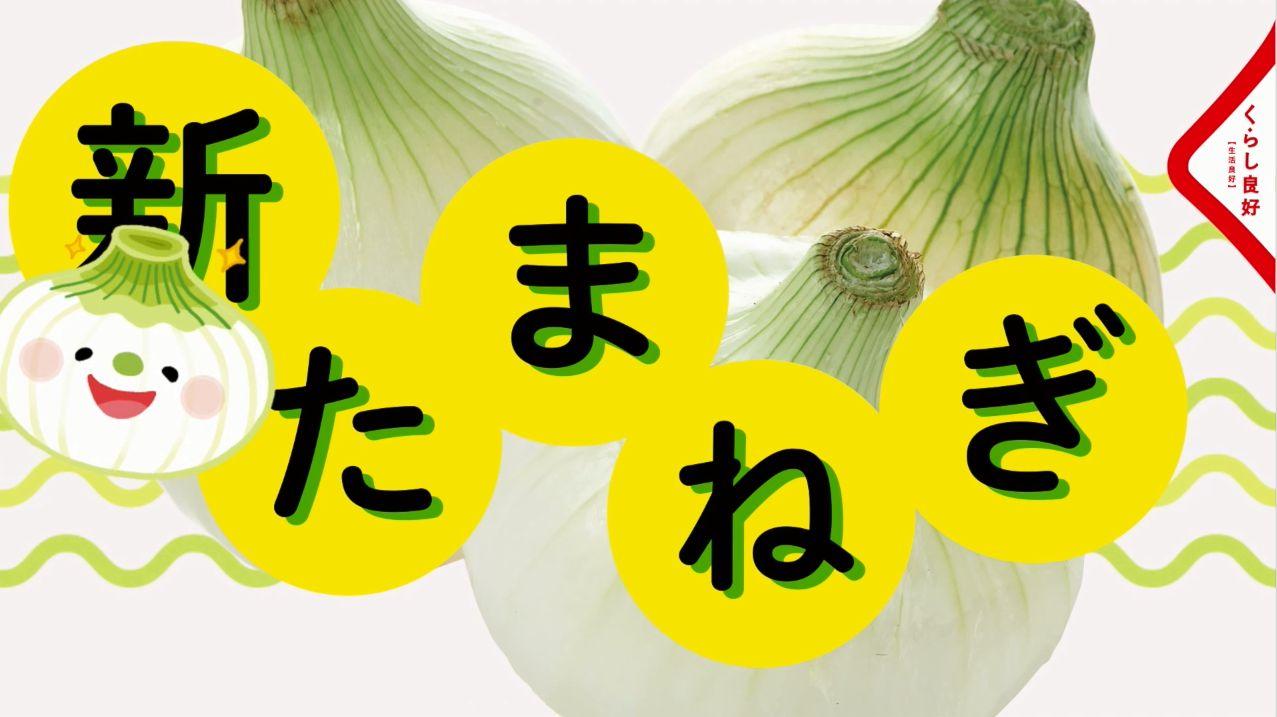 おせちリメイクメニュー~黒豆マッシュポテトの肉巻き