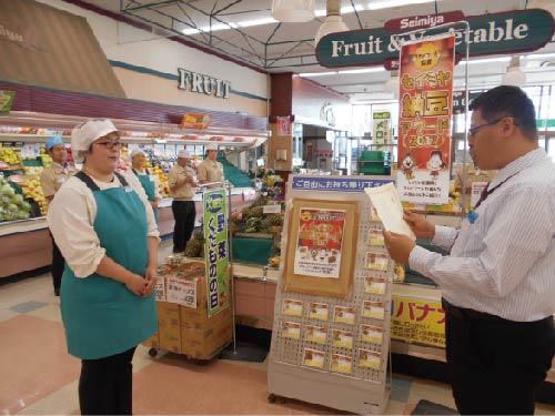 タカノフーズ協賛 セイミヤ納豆アワード2017 授賞式が行われました!!