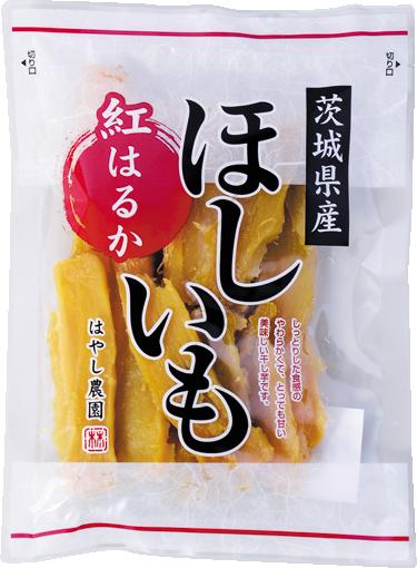 1月の太鼓判!茨城産 林さんちの紅はるか干し芋