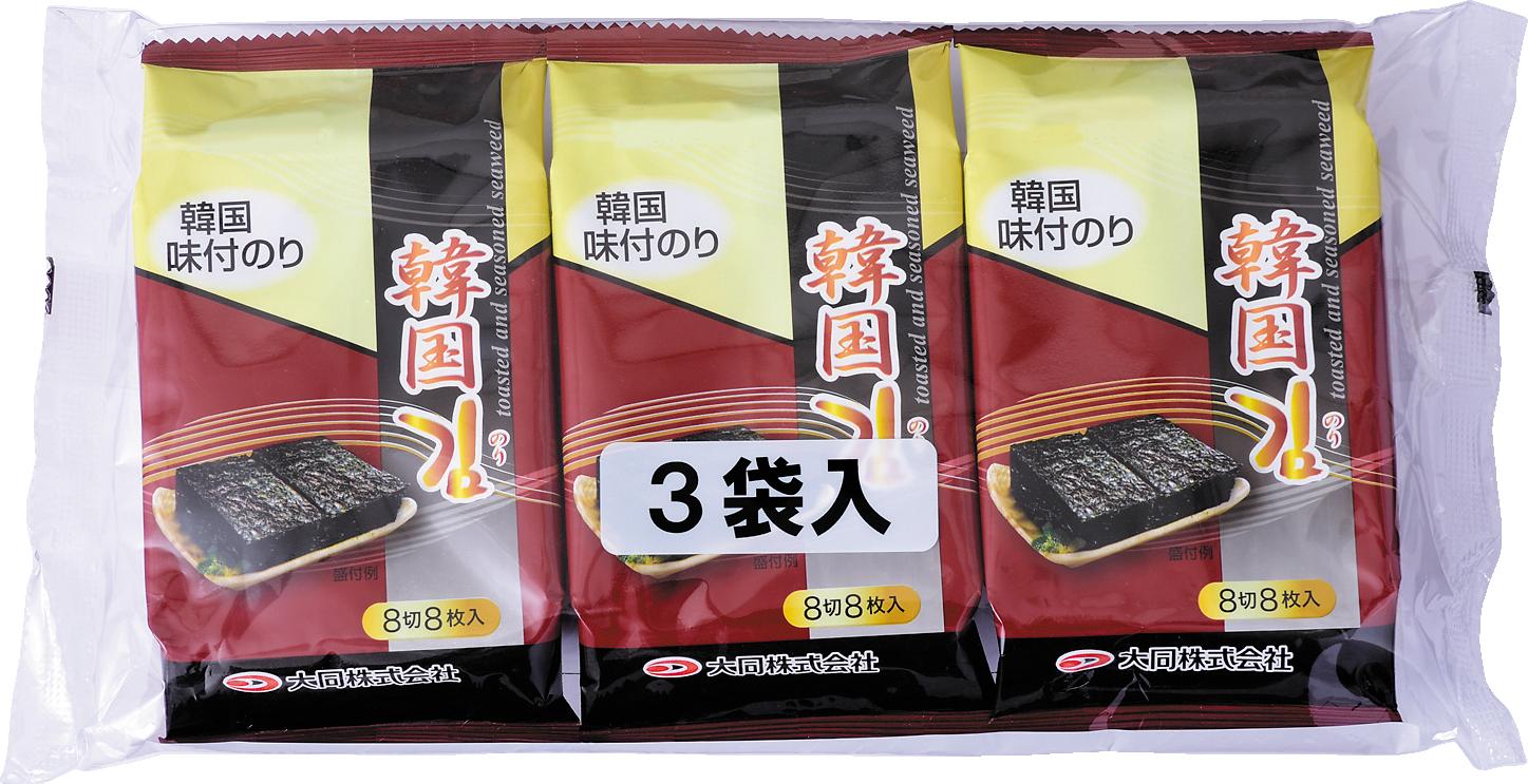 3月の太鼓判!美味安心 きな粉大豆(国産きな粉使用)