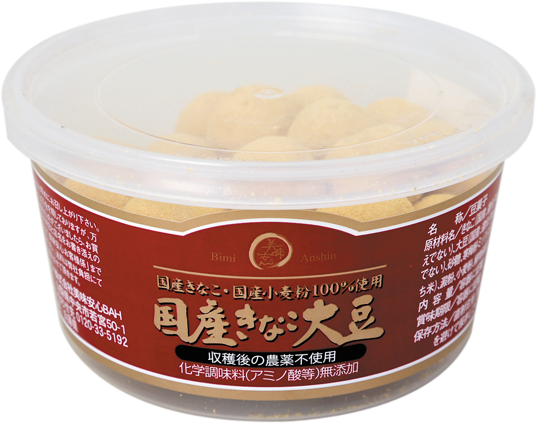 8月の太鼓判!美味安心 きな粉大豆(国産きな粉使用)
